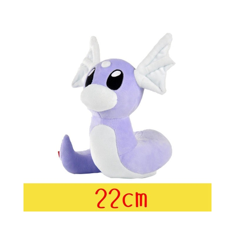 Peluche pokémon minidraco 22 cm