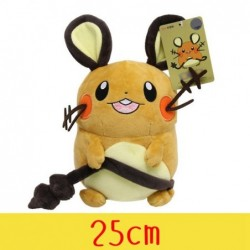 Peluche pokémon 25 cm