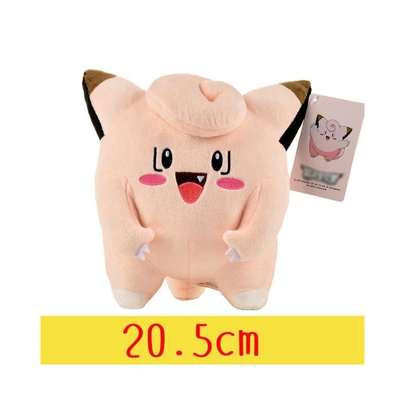 Peluche pokémon mélofée 20,5 cm