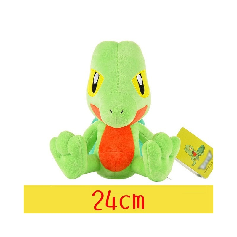 Peluche pokémon arcko 24 cm