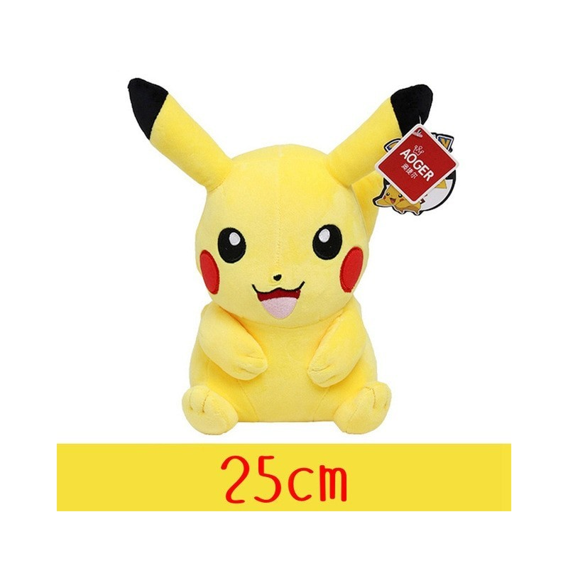 Peluche pokémon pikachu 25cm