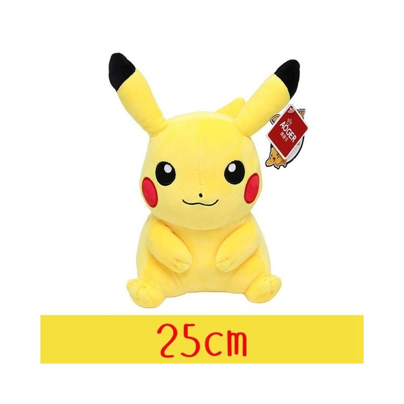 Peluche pokémon pikachu