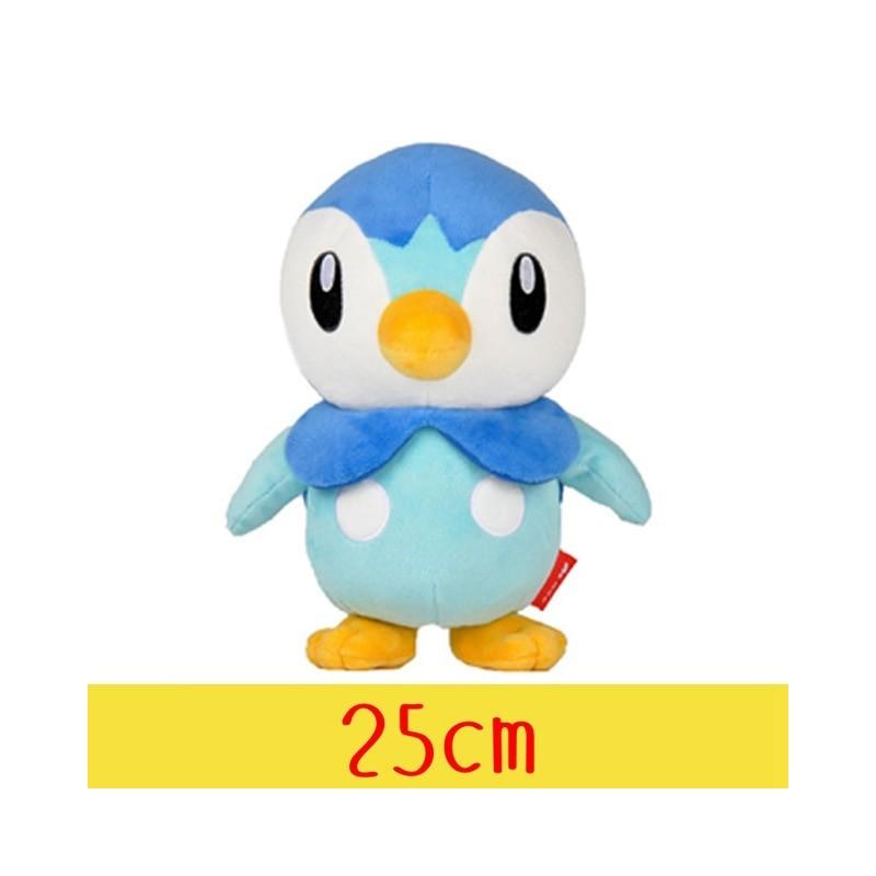 Peluche pokémon tiplouf 25 cm