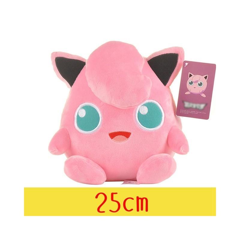 Peluche pokémon rondoudou 25 cm