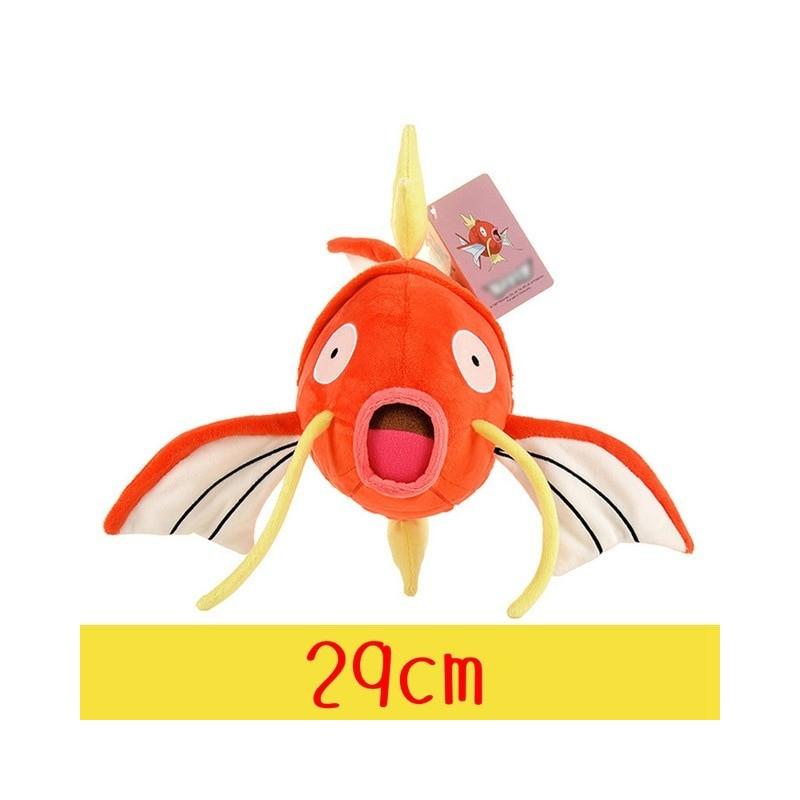 Peluche pokémon magicarpe 29 cm