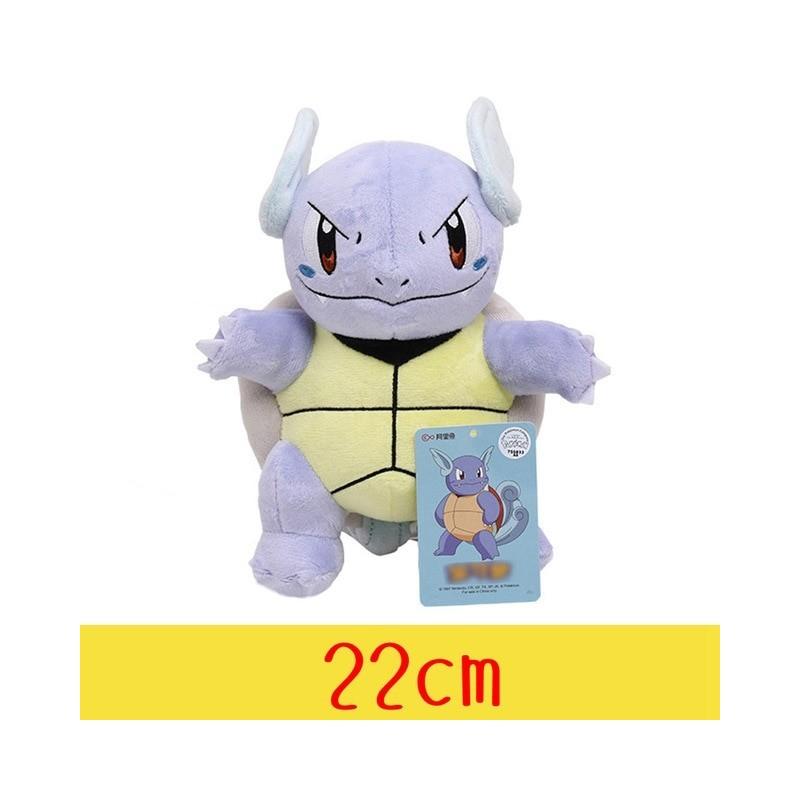 Peluche pokémon carabaffe 22 cm